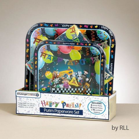 Purim Paperware Set