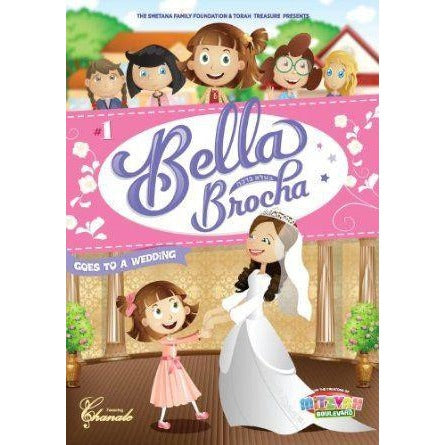 Bella Brocha Wedding DVD