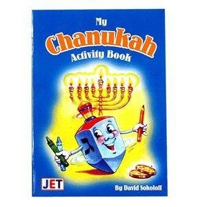 My Channukah Activity Book
