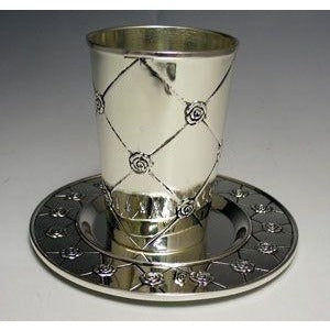Kiddush Cup Silver Plate