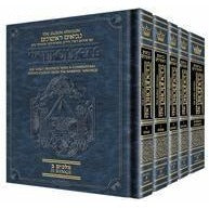 Early Prophets 5 Volume Set