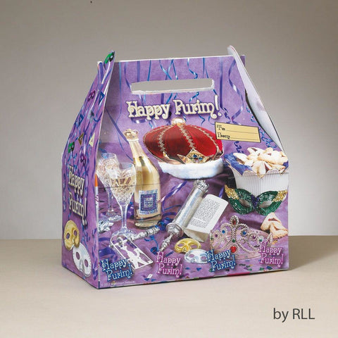 Purim Party Gift Box Large