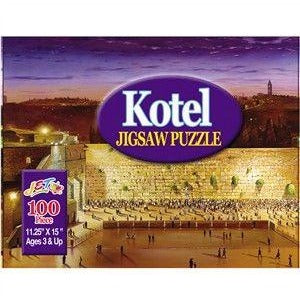Puzzle - Kotel At Night