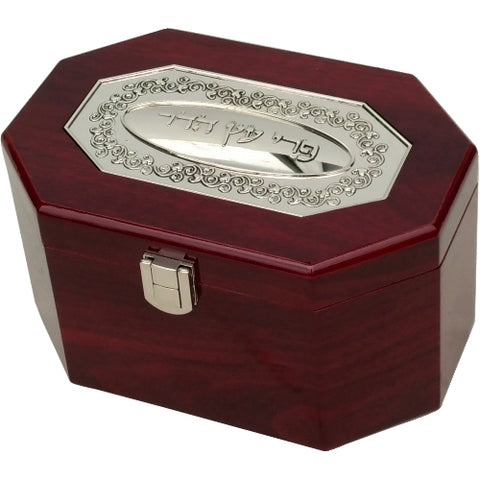 8 Sided Etrog Box with Metal Plate