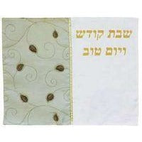 Galilee Silk Challah Cover