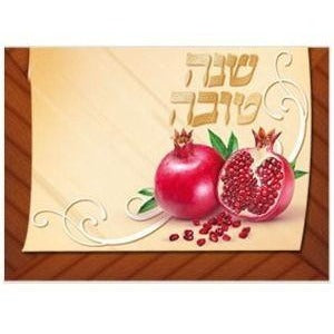 Shana Tova Card - Pomegranate