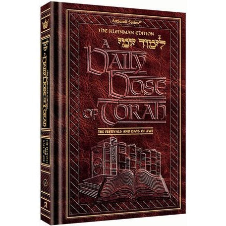 A Daily Dose Of Torah Volume 14