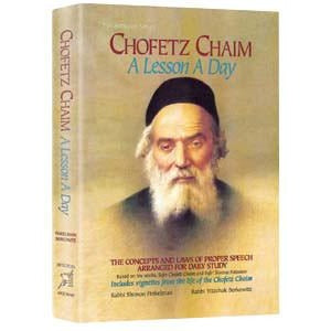 A Lesson A Day - Chofetz Chaim