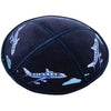 Kids Suede Kippot (With Various Designs)