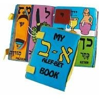 Aleph Bet Book