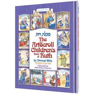 Artscroll Children's Book of Ruth