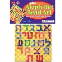 Aleph Bet Bead Art