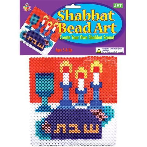 Bead Art Shabbat