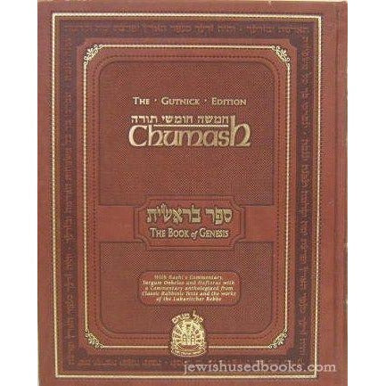 Chumash Gutnick Edition (Various Volumes)