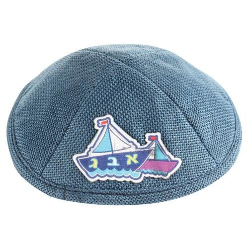 Blue Mesh Kippah with Sailboat