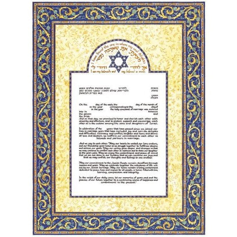 Blue Scroll Ketubah
