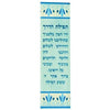 Blue Car Mezuzah (With Various Designs)