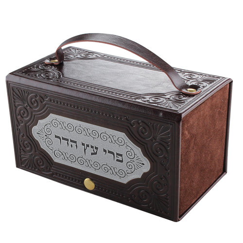 Brown Faux Leather Etrog Box