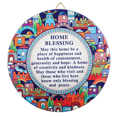 English Home Blessing Ceramic Decoration Plate