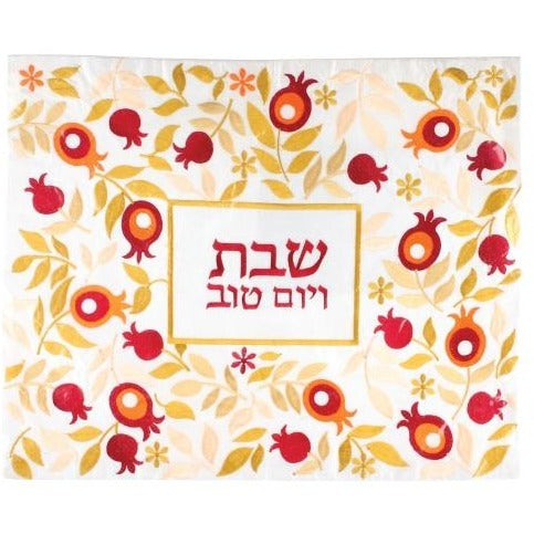 Challah Cover with Red and Orange Pomegranates