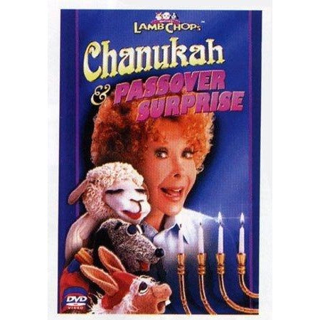 Chanuka & Passover Surprise DVD