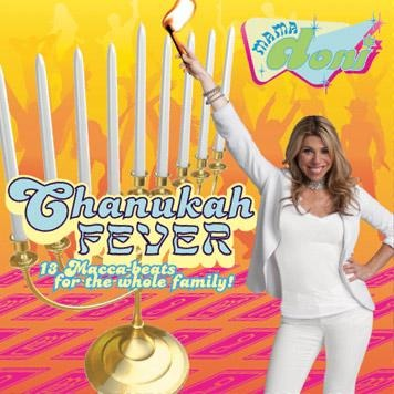 Chanukah Fever