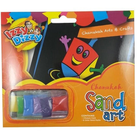 Chanukah: Sand Art