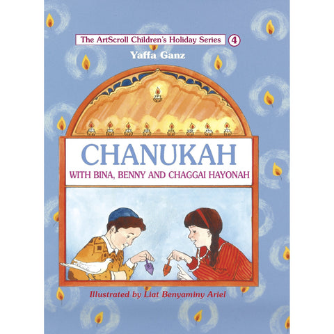 Chanukah Youth Holiday Series