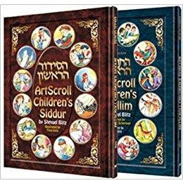 Artscroll Children's Siddur and Tehillim Set and Individual