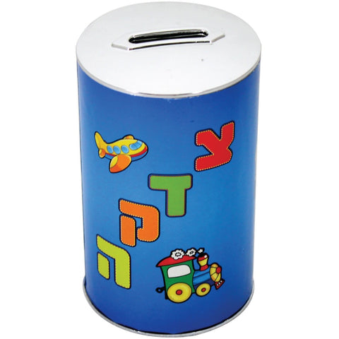 Colorful Plastic Tzedaka Box
