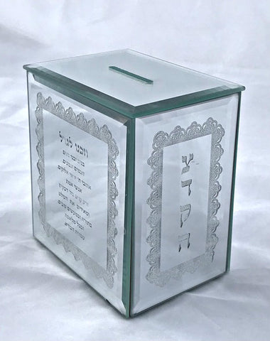 Crystal Tzedakah Box