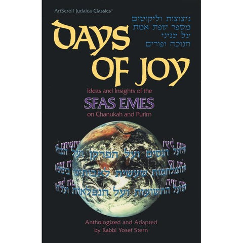 Days Of Joy - Sfas Emes on Chanukah and Purim