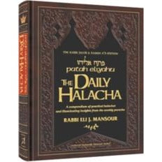The Daily Halacha