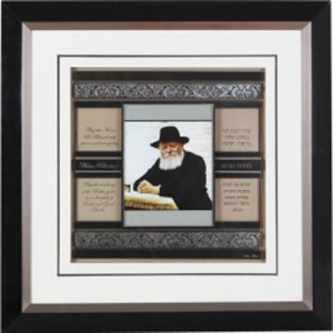 Decoupage Medium - Rebbe