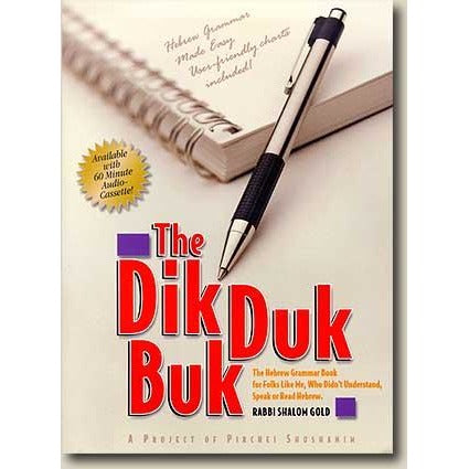 The Dik Duk Book