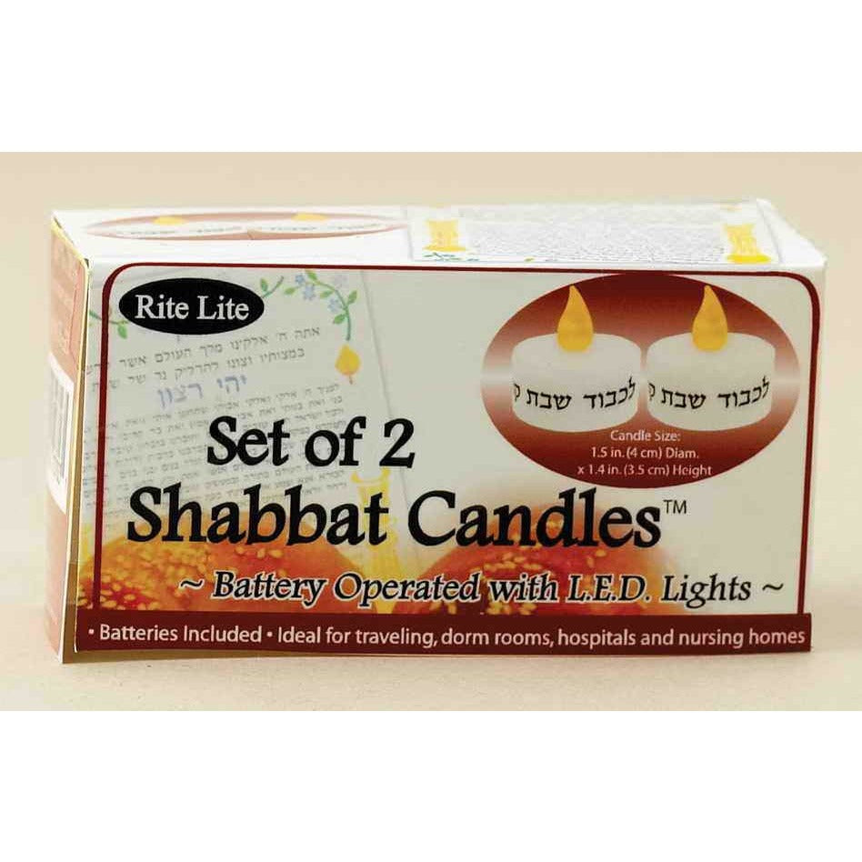 Electric Shabbat Candles