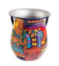 Emanuel Painted Aluminum Jerusalem Washing Cup