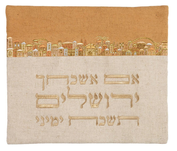 Jerusalem Emanuel Canvas Tallit Bag
