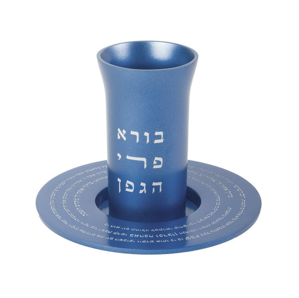 Emanuel Kiddush Set with Blessing