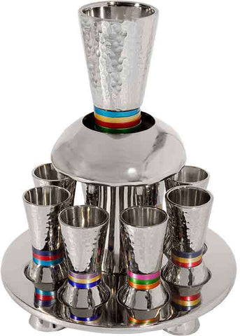 Emanuel Hammered Kiddush Fountain Cone Shape with Multicolor Rings