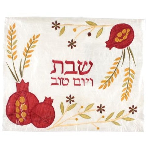 Embroidered Challah Cover With Pomegranates