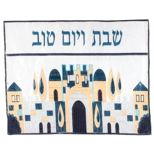 Embroidered Scene of Jerusalem