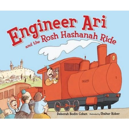 Engineer Ari: Rosh Hashana Ride