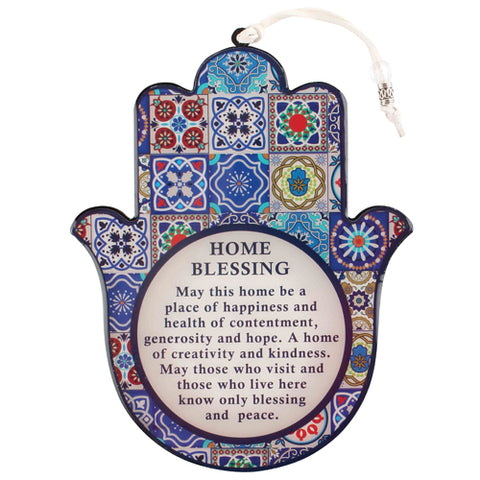 Multicolored English Home Blessing