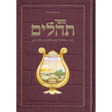 Family Tehillim - Illustrated