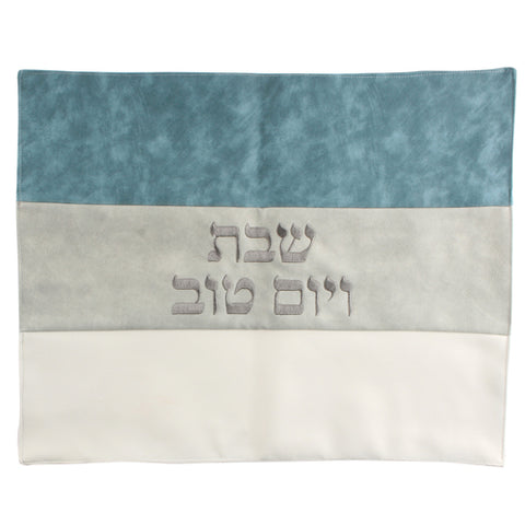 3 Colored Faux Leather Challah Cover