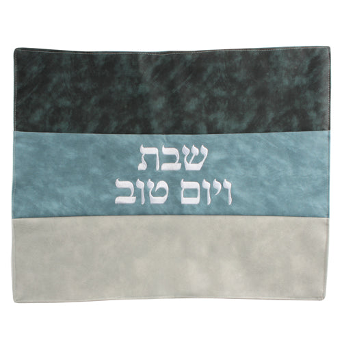 3 Shaded Green Faux Leather Challah Cover (Various Variations)