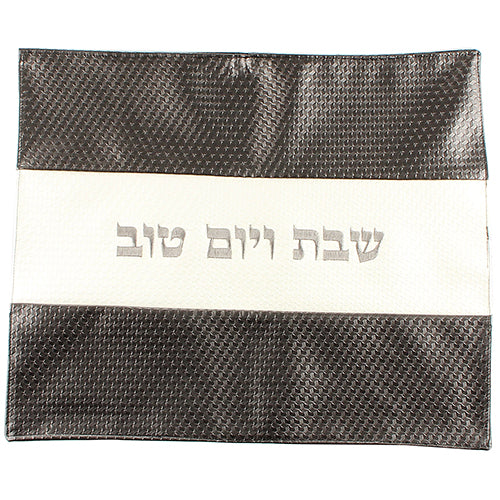 Faux Leather Challah Cover with Embroidered Design