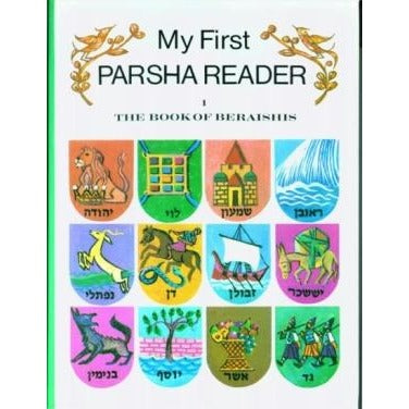 First Parsha Reader (Various Volumes)