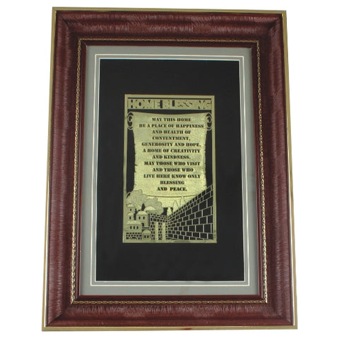 Framed Golden Blessing for Home
